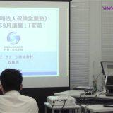【受講者専用】 SHE本講座 2020年09月